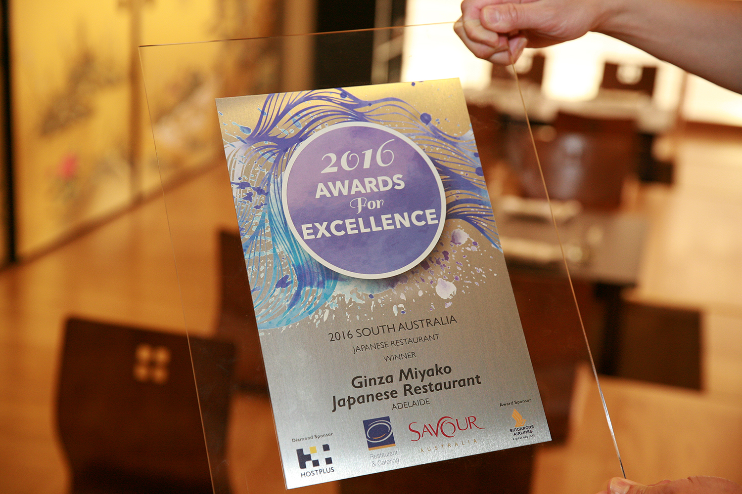 awards-of-excellence
