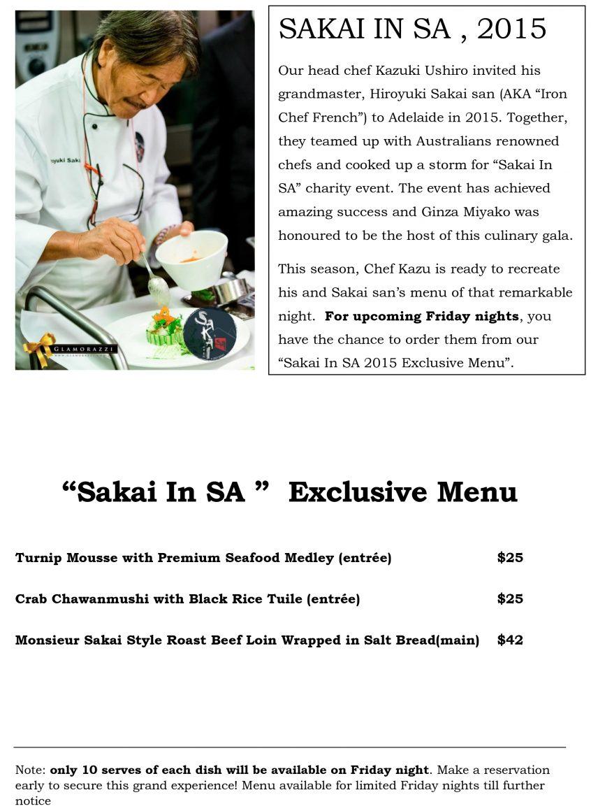 sakai-in-sa-2015-exclsive-menu